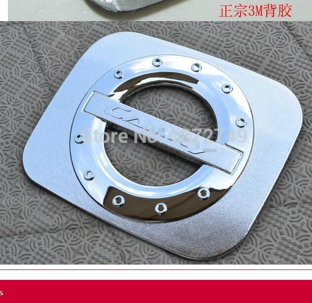 Fit For Toyota Camry 2007 2008 2009 2010 2011 ABS Chrome Plastic Fuel Gas Cover Cap External Car Trim 1PC/SET
