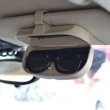 Универсальный с Отделом для солнечных очков закладочных уборки солнцезащитные очки держатель Организатор Box автомобильные аксессуары карманы для хранения автомобиль-Стайлинг