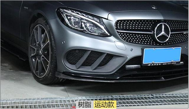 Carbon Fiber Front Fog Skirts Kit Bumper Air Vent Outlet Cover Trim For  Benz W205 C63 AMG C180 C200 2015 2016 2017 2018 2019