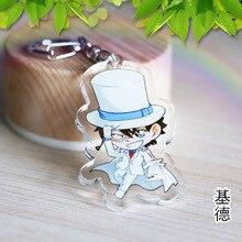 Detective Conan Keychain