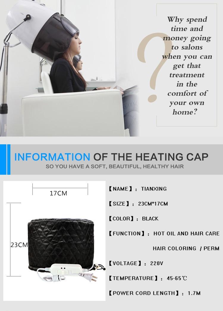 thermal cap for hair