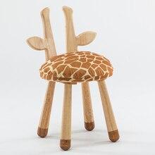 Детский табурет из цельного дерева с изображением оленя, скамейка для детского сада, детский стульчик для кормления, комплект, детский стул с изображением животных в скандинавском стиле