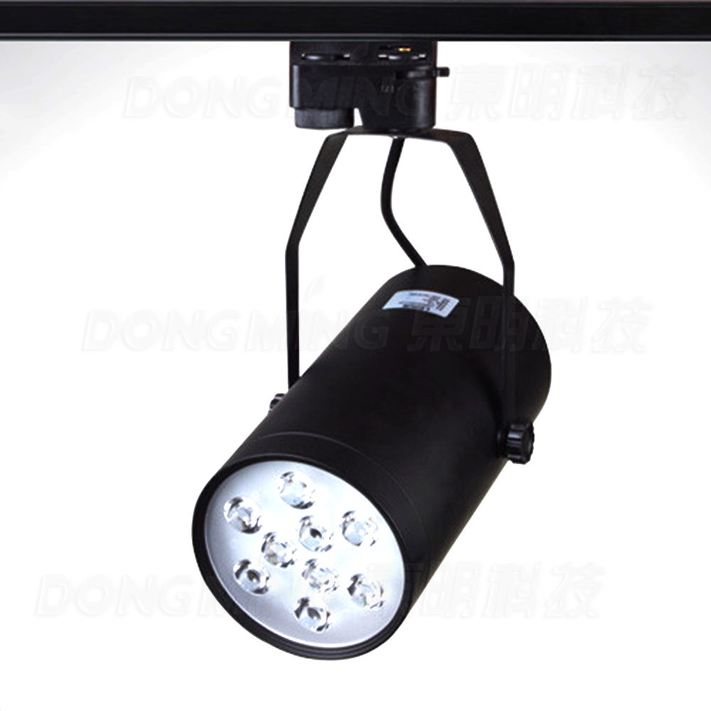 Factory sales black white cover Clothing store LED track light 9w ...