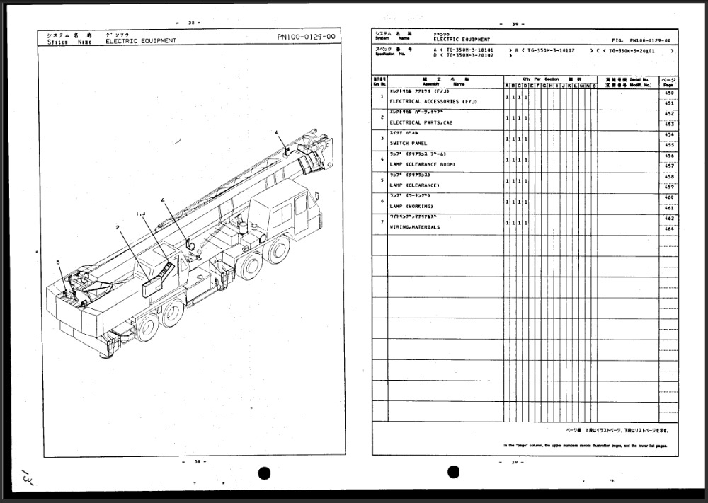 Takeuchi Parts Catalogs 2015-in Code Readers & Scan Tools from ... on pinout diagrams, gmc fuse box diagrams, transformer diagrams, honda motorcycle repair diagrams, snatch block diagrams, electrical diagrams, hvac diagrams, internet of things diagrams, friendship bracelet diagrams, troubleshooting diagrams, led circuit diagrams, sincgars radio configurations diagrams, electronic circuit diagrams, switch diagrams, motor diagrams, lighting diagrams, engine diagrams, battery diagrams, smart car diagrams, series and parallel circuits diagrams,