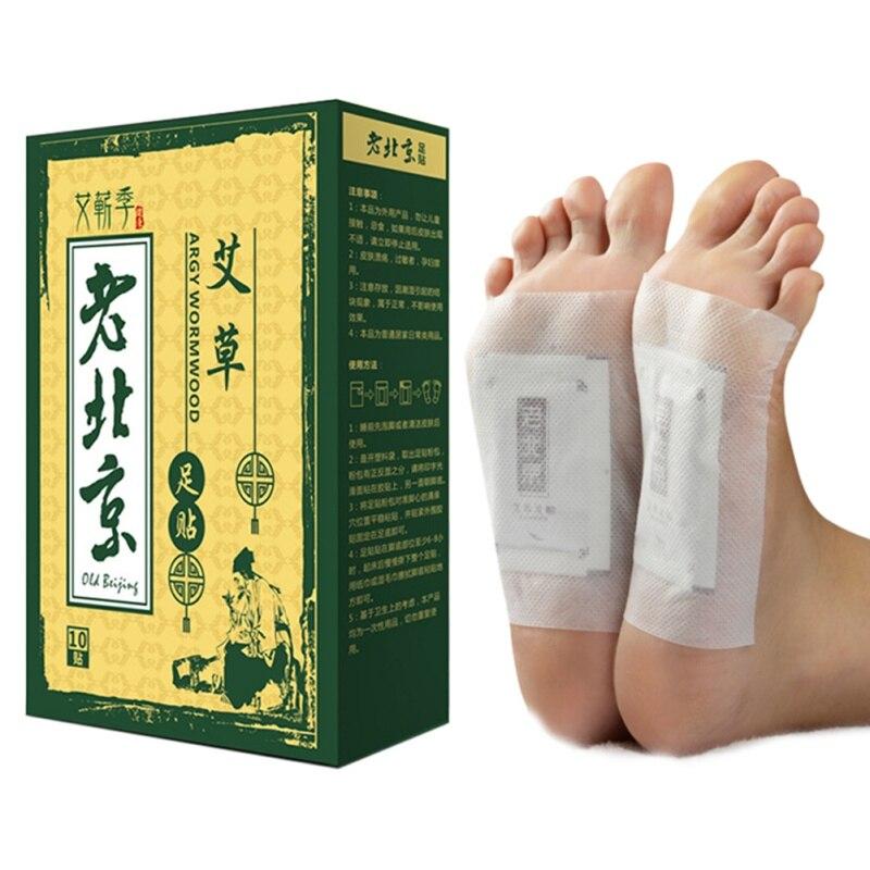 10 шт., Детокс из полыни, паста для ног, пластыри для улучшения сна, детоксикация токсинов, клей, уход за здоровьем, китайский медицинский баль...