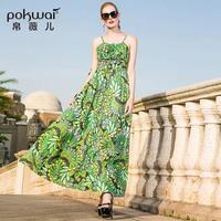 POKWAI Printed Dress For Female Summer 2018, New High Waisted Sexy Backless Dress With Slim Temperament And Pure Cotton Suspende