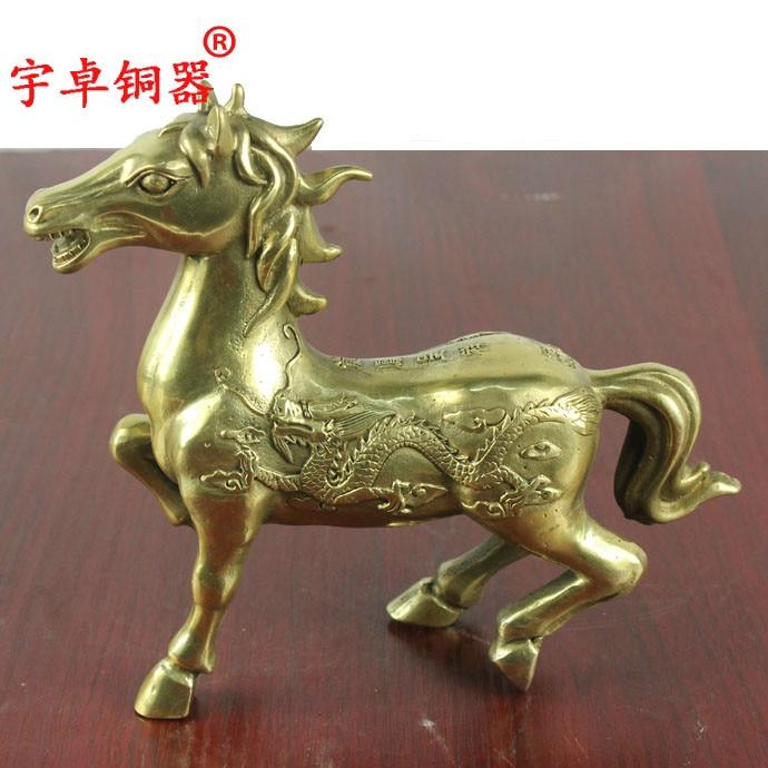 Yu Zhuo Longma longfengchengxiang fine cuivre Bronze Dragon Ma Tengfei cuivre Ma Wang transport affaires