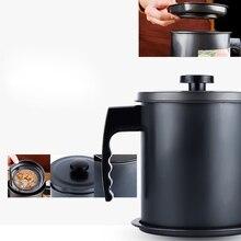 Контейнер для масла из нержавеющей стали фильтр горшок для хранения бутылки кухонные приспособления