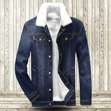Jean jacket more male with velvet winter youth big yards of cultivate one's morality