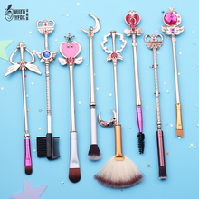 Free Shipping 8pcs Sailor Moon Jewelry Makeup Cosmetic Brush Set Pincel Maquiagem Golden Metal Moon With Crystal Women Gifts