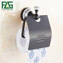 FLG Space Aluminum Black Toilet Paper Roll Holder Wall Mount Holder,Paper Towel Bathroom Accessories