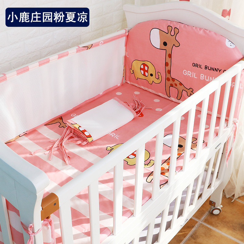 Summer Breathable 5pcs/set Crib Bumpers Set, 3D Mesh Cloth Baby Bed Liner Bumper+Bed Sheet, Baby Cot Sets Bed Around Protector d levertov levertov poems – 1968–1972 cloth