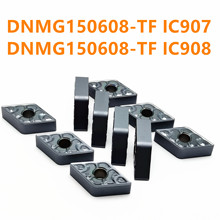 цена на DNMG150608 TF IC907 / 908 external turning tool hard tungsten carbide alloy blade lathe tool cutter 150608 turning blade