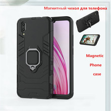 For Vivo X23 Case Magnetic Phone Finger Holder Armor Hard PC Anti-knock Bumper Cover Funda BSNOVT