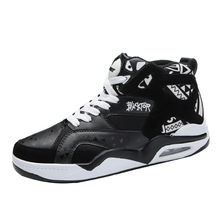 Outdoor Sneakers for Men High Quality Basketball Shoes Men New Fashion Non-slip Wear-resistant Large Size Sports Shoes JINBEILE new men s basketball shoes breathable wear resisting formotion athletic shoes high quality sports shoes bs0088