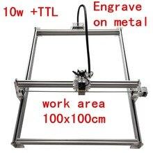 10000 mw Mini de bureau DIY Laser gravure graveur 10 w machine de découpe Laser marque sur métal 100*100 cm grande zone de travail