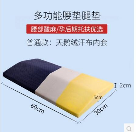 Lumbar disc herniation lumbar pillow pregnant women waist lumbar bed lumbar support lumb ...