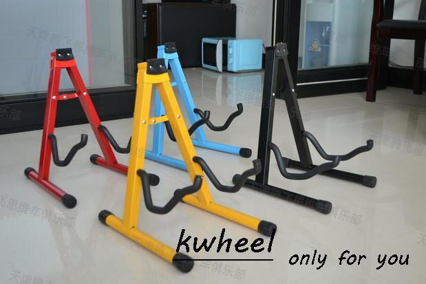 Prix pour Stands pour une roue scooter coloré support pour une roue scooter électrique Affichage Guitare Stand