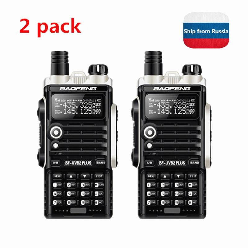 2Pack/lot Baofeng UV-B2Plus Walkie Talkie 8W 10km Mobile Cb Radio Dual Band 136-174/400-520mhz 4800mah UV5RX Hunting Ham Radio