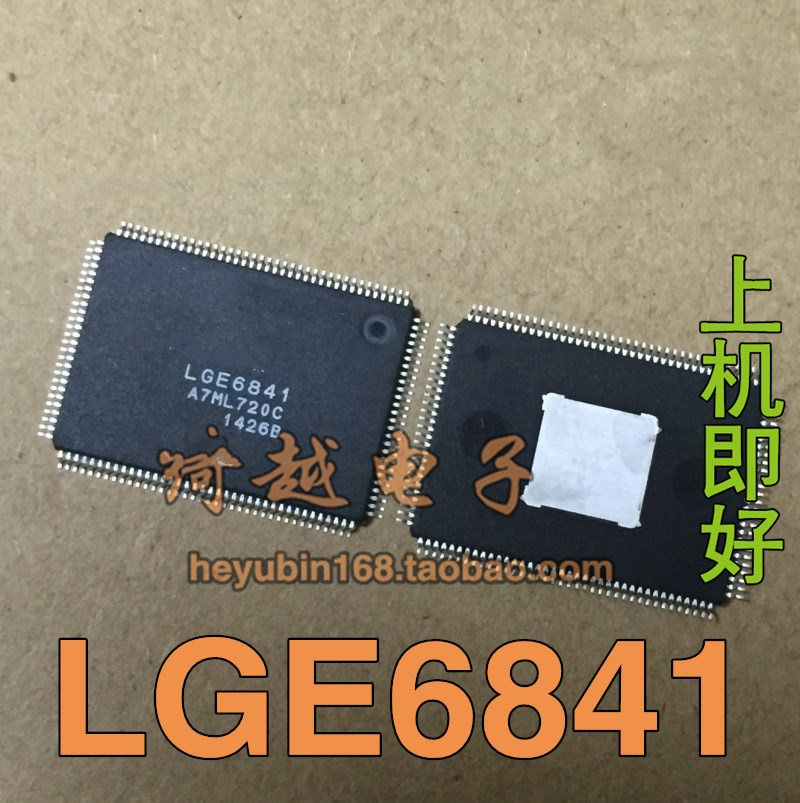 New original LGE6841 LCD chip