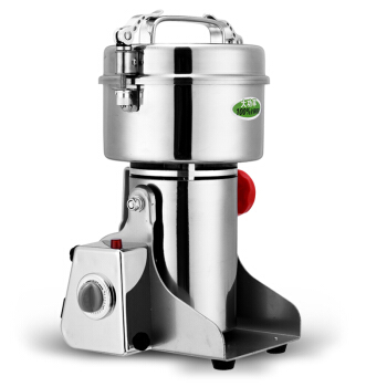 Traditional Chinese Medicine Home Electric Grinder Superfine Powdering Machine Dry Grinding Whole Grains Blender chinese herbal medicine stainless steel grinder whole grains powdering machine superfine home small electric blender