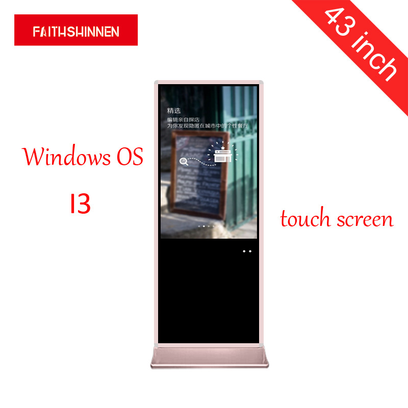 OEM/ODM 43 inch Windows I3 digital advertising screens touch screen kiosk photo booth totem lcd digital signage 65 inch touch screen windows i3 floor stand kiosk digital signage advertisement player for photo booth totem