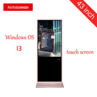 OEM/ODM 43 inch Windows I3 digital advertising screens touch screen kiosk photo booth totem lcd digital signage