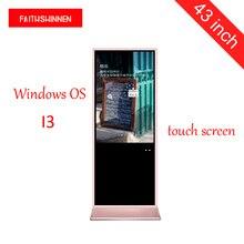 OEM/ODM 43 zoll Windows I3 digitale werbung bildschirme touchscreen kiosk photo booth totem lcd digital signage