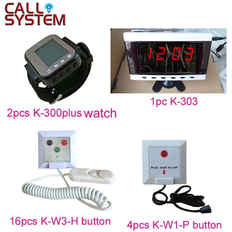 Système d'appel d'infirmière d'hôpital Ycall téléavertisseurs sans fil pour Patient 1 récepteur hôte + 2 récepteur de montre + 20 transmetteur de bouton d'appel