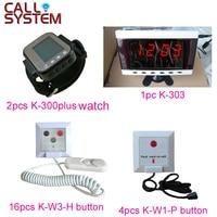 Ycall hospital enfermeira sistema de chamada pagers sem fio para o paciente 1 receptor anfitrião + 2 relógio receptor 20 chamada botão transmissor|Pagers| |  -
