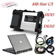 Hot Selling Diagnostic tool MB Star C5 V2017.7 software HDD with D630 Laptop Diagnostic for MB SD Connect C5 Ready to use DHL FR