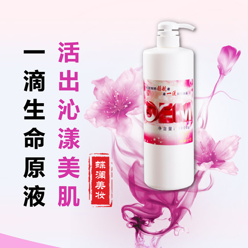 Dope Rhododendron cosmeceutical acne oil control acne solution Dope Rhododendron cosmeceutical acne oil control acne solution