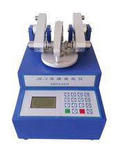 Taber Abraserการขัดถูเครื่องหมุนทดสอบการขัดถูISOมาตรฐานASTM DINที่มีคุณภาพดี