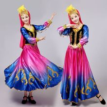 Luxury xinjiang dance costume clothing uygur women dance performance apparel clothing Chinese minority clothes chinese minority clothing apparel mongolia cashmere clothes dance costume men cosplay costume mongolia gown robe