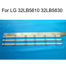 Brand New LED Backlight Strip For LG 32LB5610 32LB5630 32 inchs TV Repair Strips Bars A B With Thermal Tape