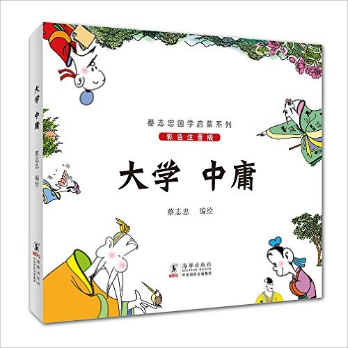 China Central Conservatory of Music Guzheng Grade Exams Study Book level 1-6