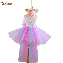 Tonlinker Baby Girls Clothes Trailing Rainbow Tutu Dress Up Costume Kids Party Dresses Children Cosplay Outfits Little Horse New children girl rainbow tutu dress princess little horse tutu dresses little girls dress up fancy tutus baby clothing christmas