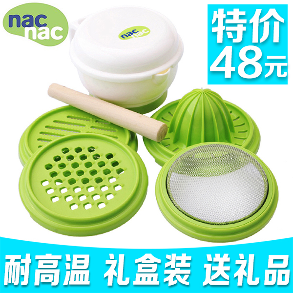High quality Baby cute baby food supplement Baby Food Mills set  free shipping