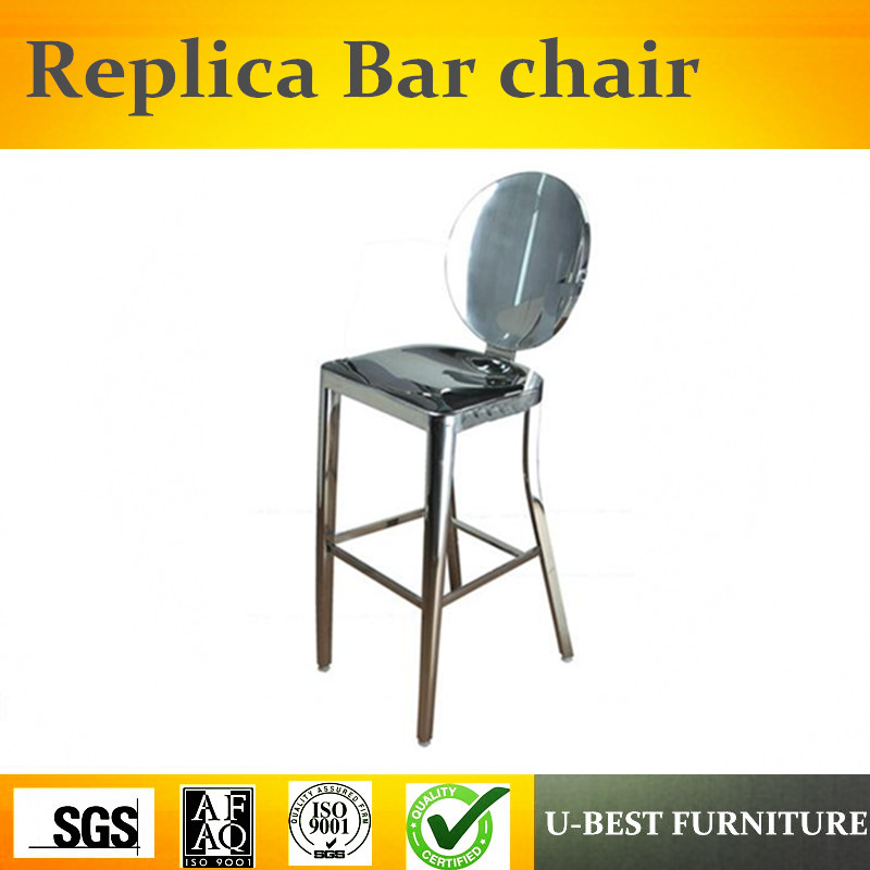 Free Shipping U-BEST Replica Modern Brushed Polished Steel K Ong Barstool With No Arms