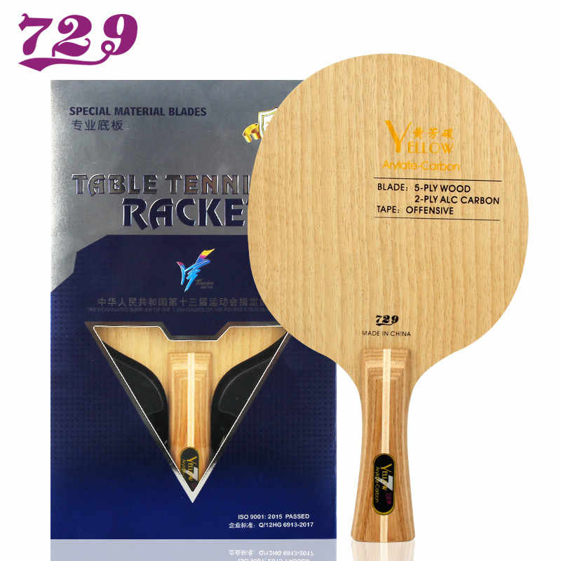 New Friendship 729  Black Blue Yellow Carbon Table Tennis Blade Offensive Ping Pong Racket Bat