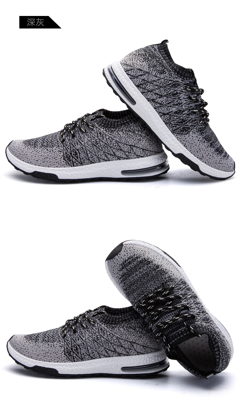 HTB1YSLRPmzqK1RjSZFjq6zlCFXaB 2019 Men Shoes Beathable Air Mesh Men Casual Shoes Slip on Summer Sock Shoes Men Sneakers Tenis Masculino Adulto Plus Size 46