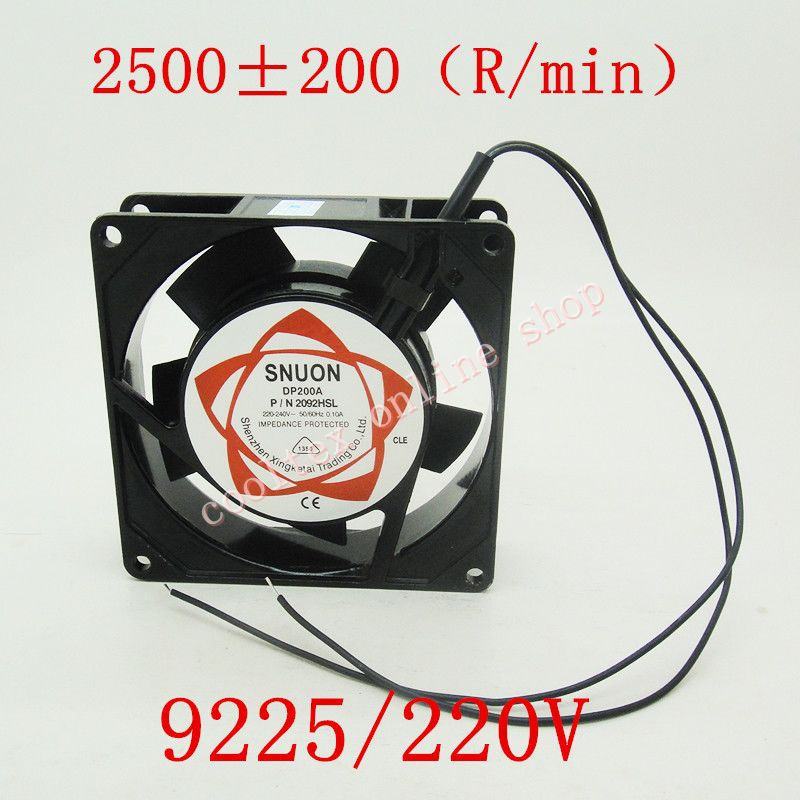 Free Shipping SNUON AC 220V 9225 Fan Cabinet AC Cooling Fan  92x92x25mm(China (Mainland