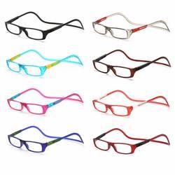 Обновленный унисекс очки для чтения Мужчины Женщины Красочные регулируемые Висячие шеи Магнитные Передние пресбиопические очки-Y107