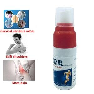 Image 2 - Schmerzen Relief Spray Rheuma Arthritis, Muskel Verstauchung Knie Taille Schmerzen, Zurück Schulter Spray Tiger Orthopädische Gips