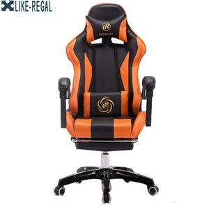 Image 2 - Como cadeira de regal boss/escritório/esponja inflável de alta densidade/pode se deitar/360 graus pode ser cadeira giratória/de computador