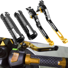 Мотоцикл Регулируемый складной удлиняющий тормозной рычаг сцепления ручки для Honda VFR800 VFR 800 VFR-800 2002 2003 2004