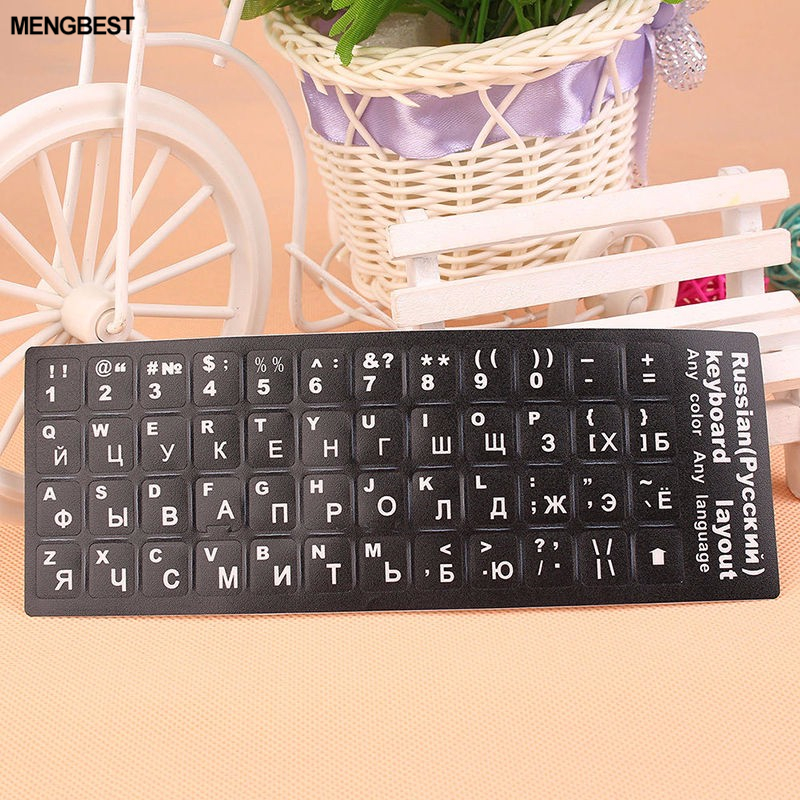 Computer Russian Keyboard Film Notebook Stickers White Letters Alphabet Desktop Laptop Russia Layout Membrane Pvc