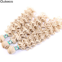 "Oubeca 16""18""20"" Sew In Synthetic Fiber Hair Weave Bundles Deep Wave Bundle Weaving Machine Double Weft Hair Extension For Women(China)"
