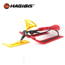HAGIBIS Snow Scooter With Safe Brake