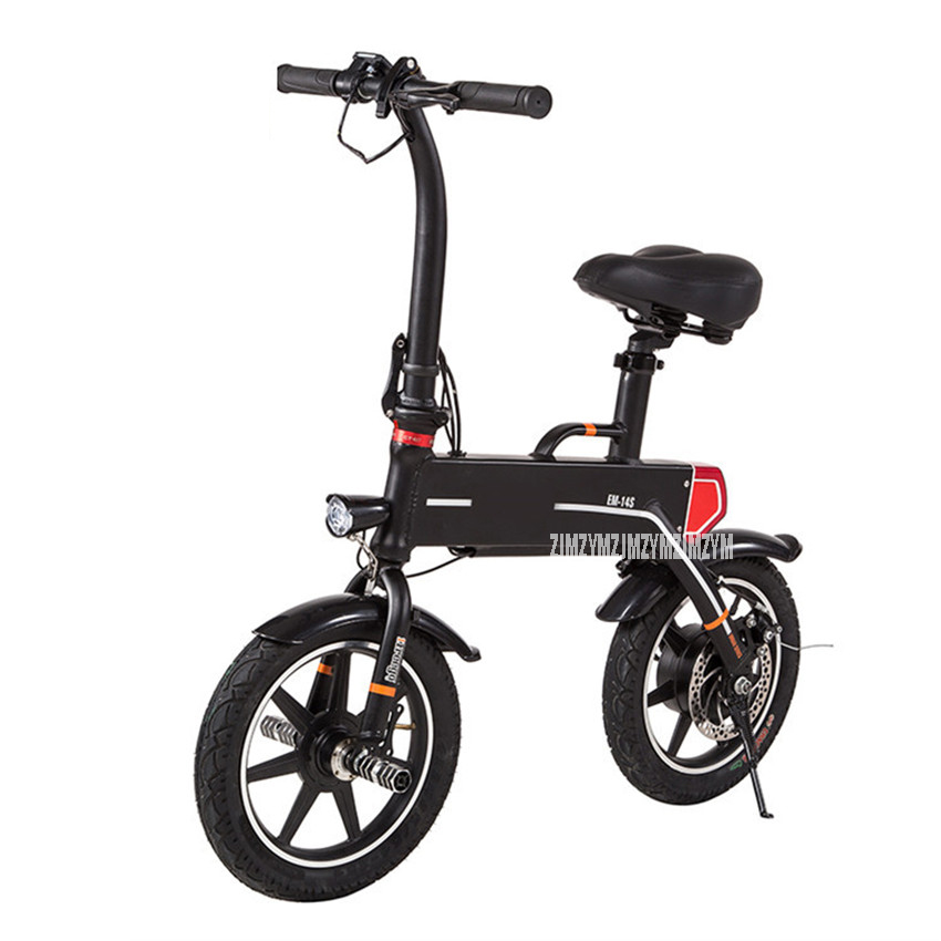 EM-14S 36V 240W Elektrische Fahrrad 14 Zoll Foldabe Folding Fahrrad Aluminium Legierung Mini Elektrische Ebike Smart Bike Max laufleistung 20km